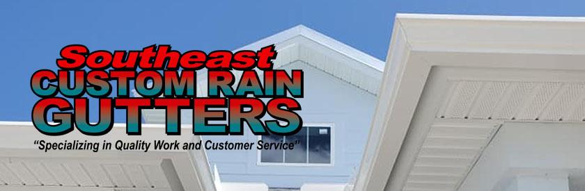 southeast-custom-rain-gutters